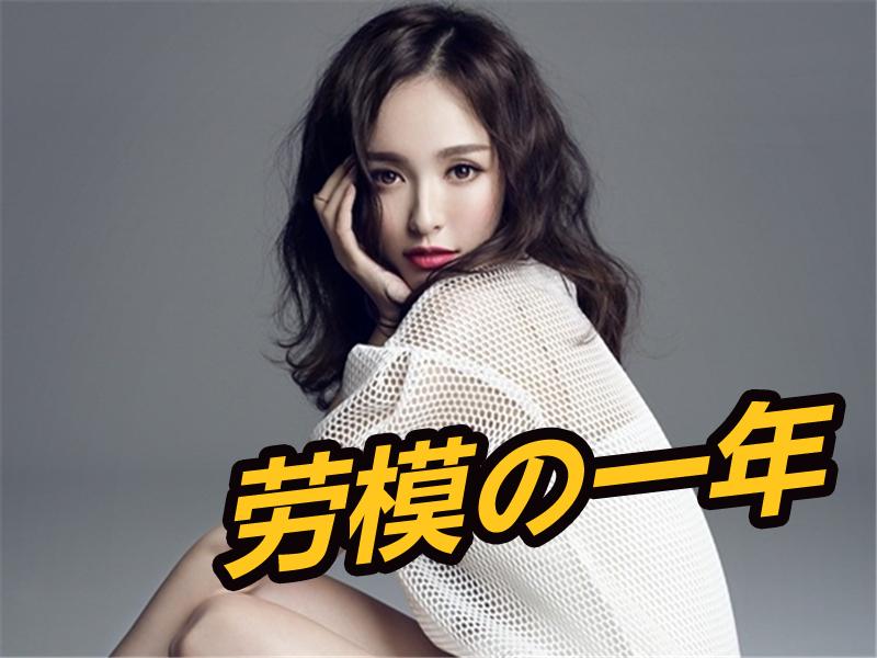 2017唐嫣有4部作品继续霸屏外,还有一部延期N久的监狱题材电影!