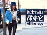 【明星同款】好身材的肯豆虽然也架不住这款列车帽,但她的牛仔夹克还是很潮的嘛!