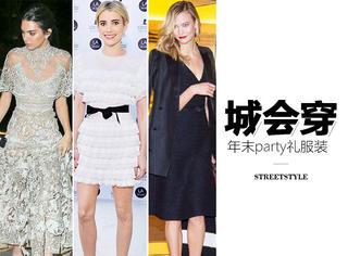 年末party那么多,优雅黑装、梦幻蕾丝裙都能让你超吸睛!