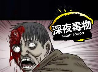 【深夜毒物】2009年柳州某医院发生的一桩灵异事件