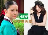 """大长今李英爱也是个冻龄高手,45岁复出照样做""""氧气女神""""!"""