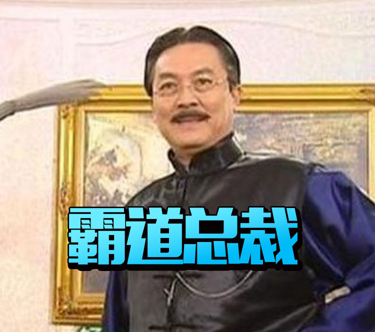 幽默大气有眼光,《情深深雨蒙蒙》里的秦五爷才是真·霸道总裁!
