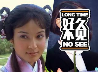 【好久不见】当年《寻秦记》中的赵倩公主,现在长这样了!