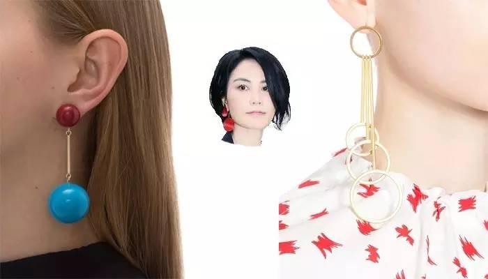 王菲说:你的小耳环先放放,现在是大耳环的时代!