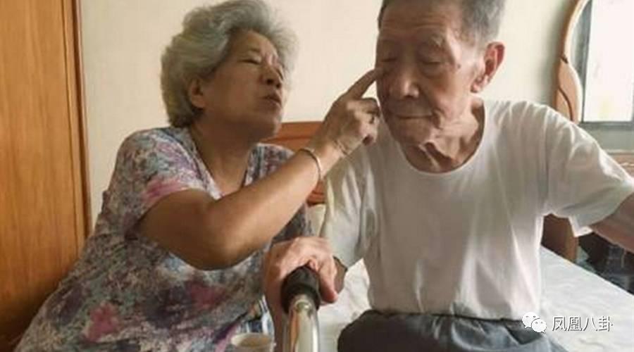 94岁失智老爷爷的爱情——即便忘了自己的姓名,也不会忘记我爱你