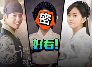 最适合穿韩服的演员TOP6,没想到第一名竟是她!