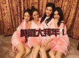 陈乔恩、江一燕、奚梦瑶、谢娜用大长腿拜年,这Style很维秘呀!