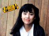 【老照片】邓萃雯:岁月打磨出的TVB视后