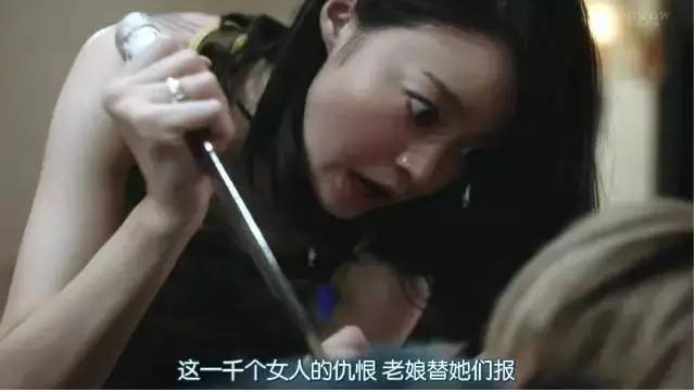 处男开房竟然遇到女优,日本情侣酒店都这么高能?