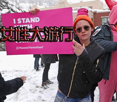 美国爆发女性大游行,向特朗普说不,半个好莱坞都加入进去了!
