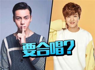 网爆春晚节目临时调整,陈伟霆和鹿晗将要合唱《爱你一万年》?
