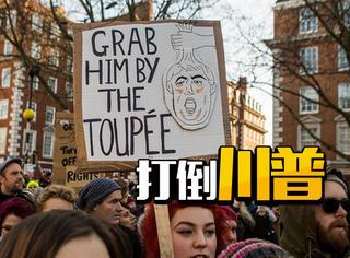 为了举出最闪耀的反对川普标语,外国网友们辛苦了!