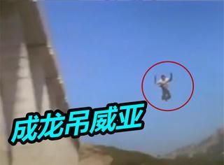 成龙做了18年玩命跳跃从不吊威亚,直到47岁拍这部戏破了例