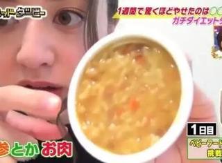 日本超火爆的婴儿辅食减肥法,一周瘦六斤,你怎么看?