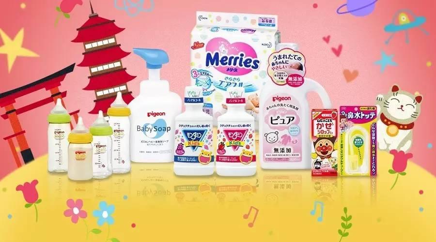 日本母婴用品囤货指南,聪明的妈妈都选了这几款!