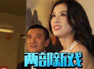 黄圣依生子复出后的新戏竟然是一部科幻片,还是杨子编剧的