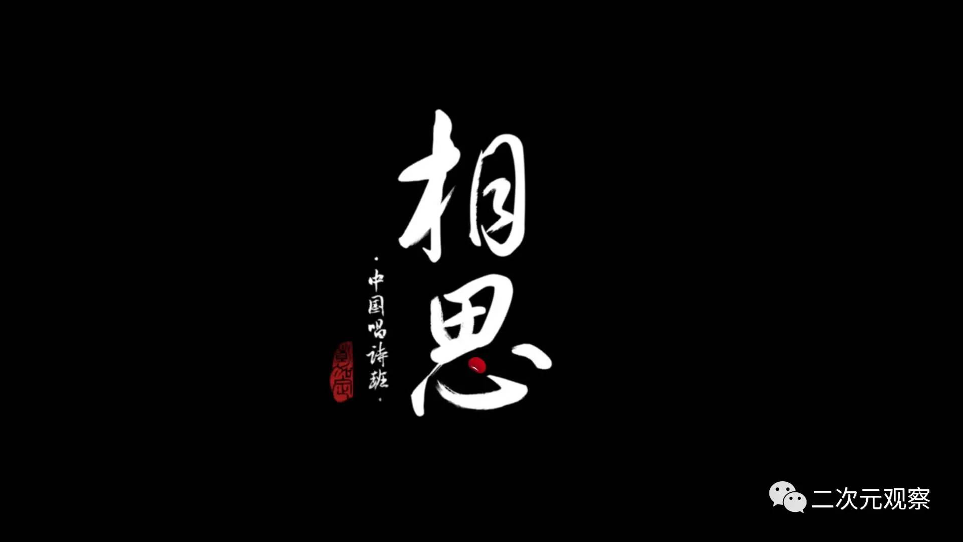 """让很多人惊呼""""可以,这很中国""""的短片,你看过吗?"""