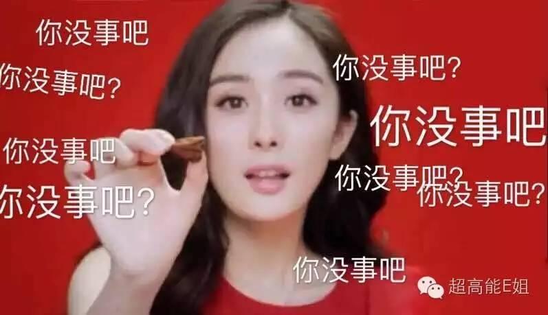 "E句话头条|杨幂刘恺威又上热搜,这次居然是为了""二胎""问题……"