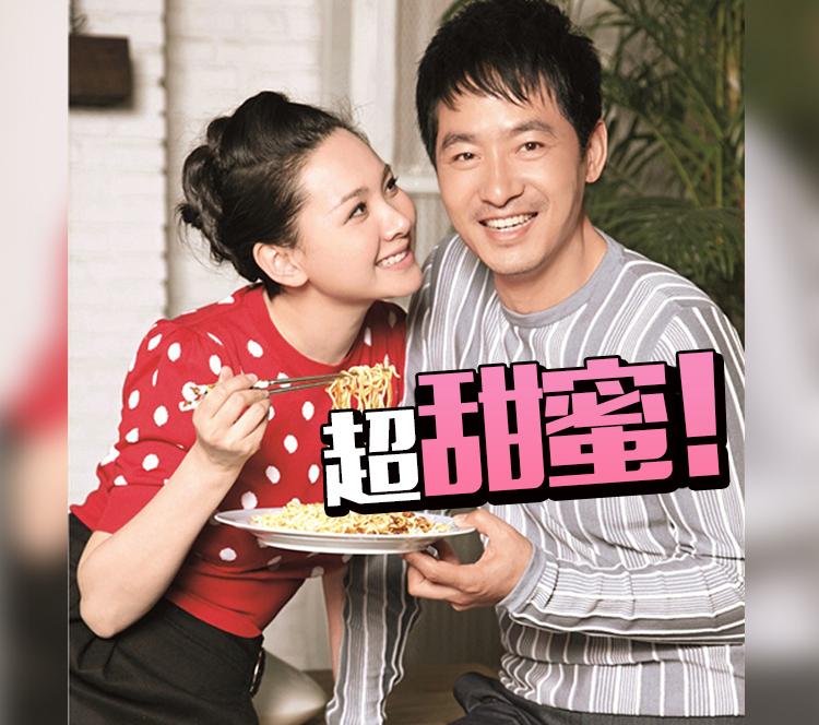 曾在《真男》里发糖的明星夫妻,虽然家境不合但依然恩爱10年!