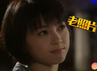 【老照片】专业扮丑20年的刘玉翠,其实是个大美人