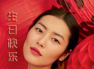 宇宙超模刘雯生日快乐!穿红衣的大表姐除夕她最美!