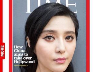 范冰冰登《时代周刊》封面,华人女演员鸡年开年红!