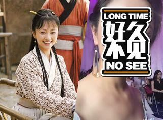 【好久不见】当年《大宋提刑官》中女主竹英姑,现在长这样了!
