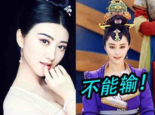 《大唐荣耀》造型滤镜都像《武媚娘》?景甜能赢范冰冰吗?