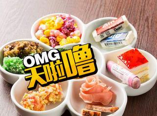 日本文具店变身咖啡厅,里面的笔和橡皮都能吃