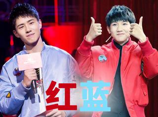 自古红蓝出CP,我看刘昊然、王源这对就很强势!