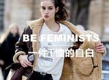 一件T恤的自白:Chiuri 在Dior首秀中用一件白T应援女权运动!