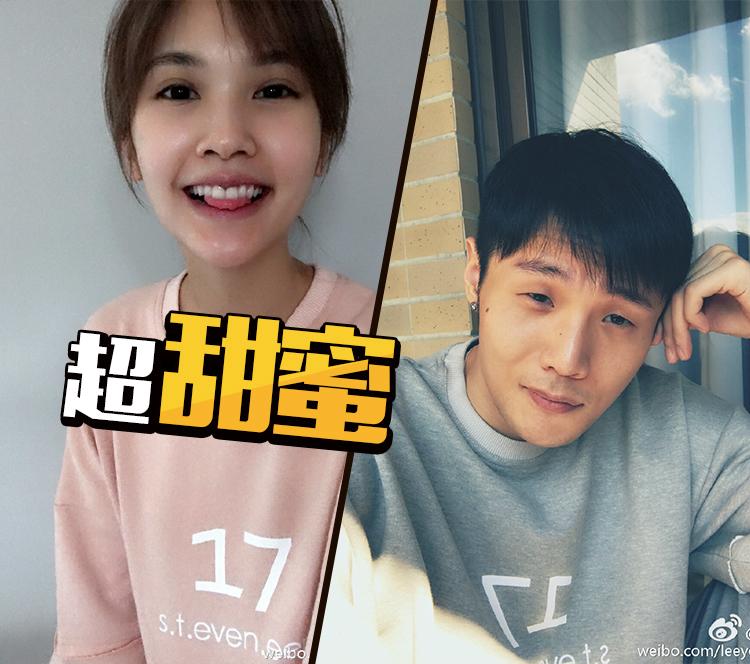杨丞琳、李荣浩又穿情侣装,就喜欢看他俩暗戳戳地秀恩爱!