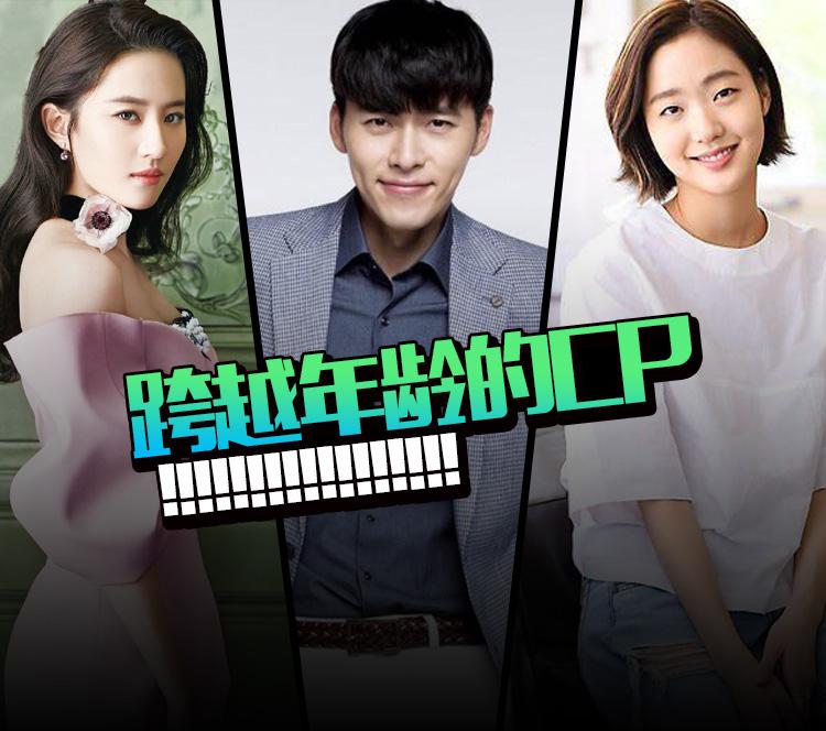 """韩国演艺界最强""""打破年龄""""明星CP,原来他们都差这么大!"""