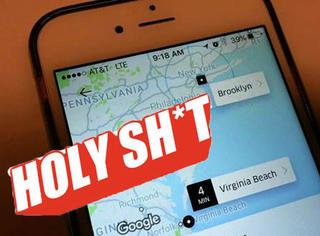 【Holy Shit】为见男友打车去纽约?Uber新纪录原来是这么来的!