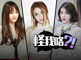 2年分了12对,韩国明星情侣们挨个分手,都是TA害的!