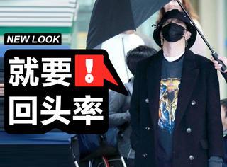 潮流新品就看权志龙,这次的彩色编织袋又被他背出雅俗共赏的时尚感!