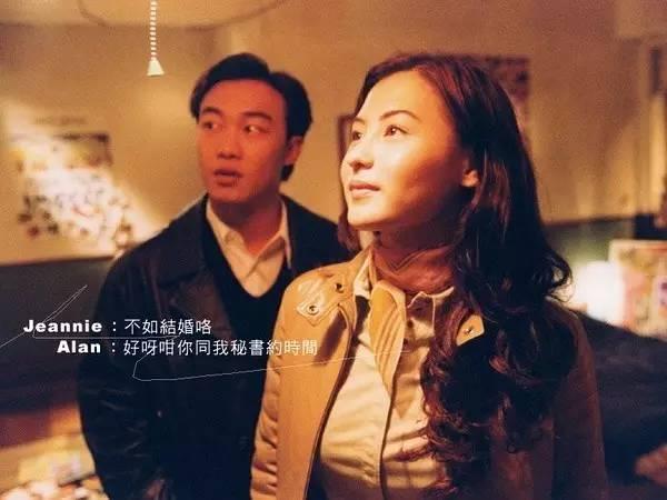 张柏芝和陈奕迅啥时候恋爱的?还睡过!我哭了!