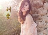 【时装片】刘雯的迪拜泳装大片,开季封面蕾丝透视装大秀性感!