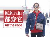 【明星同款】唐嫣红色卫衣搭配蓝色牛仔夹克,这么穿休闲又时髦
