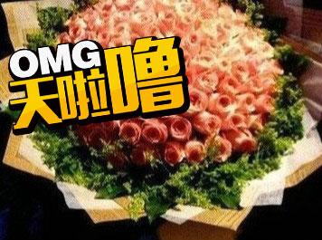 玫瑰花饺子↓ 玫瑰花烤薯片(土豆片