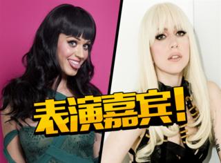 期待!除了碧昂斯和阿黛尔,Gaga和水果姐也确认出席格莱美!