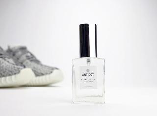 这瓶香水要价5000块,而且不是人用,是用来喷鞋的...