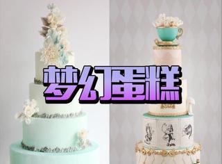迪士尼梦幻蛋糕,婚礼上用这样蛋糕会不舍得吃吧!