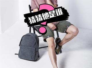 【猜猜TA是谁】他因参演搜狐网剧得到关注,微博上的段子手