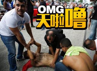 巴西发生了严重暴乱,而这一切都是因为警察罢工