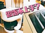 一键自助炒菜机再配个APP就能自动炒菜做饭了?不敢相信!