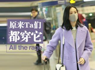 【明星同款】刘诗诗变身忙碌的天空飞人,不过私服永远美丽和温柔