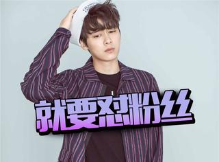 李易峰说粉丝们过个年都胖了,他总是这样一言不合就怼粉丝