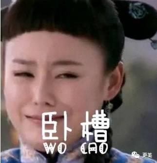 袁姗姗张继科恋情大曝光?别闹了,她哪是当红小花啊