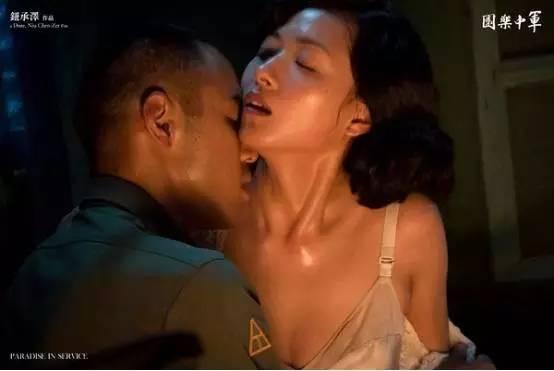 """不是只有日军才有""""慰安妇"""",这部冷门佳片揭开一代人的伤痕"""